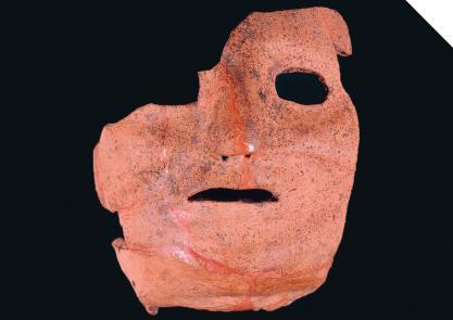 The Roman Mask